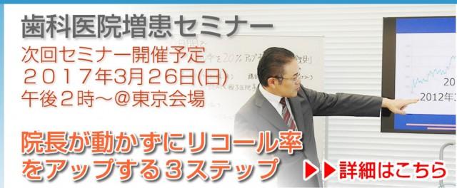 seminar0326