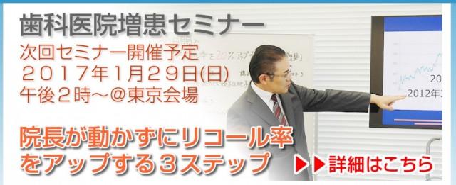 seminar_top