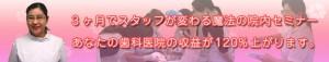 DH_sawaguchi
